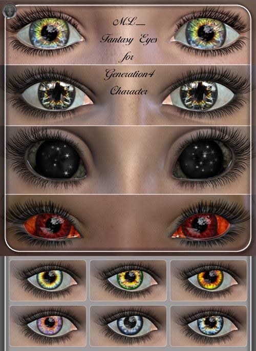 Renderosity ML Fantasy Eyes 幻想的眼睛包