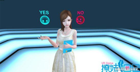 VR游戏—《撩妹日记》亮相 全新的沉浸式体验